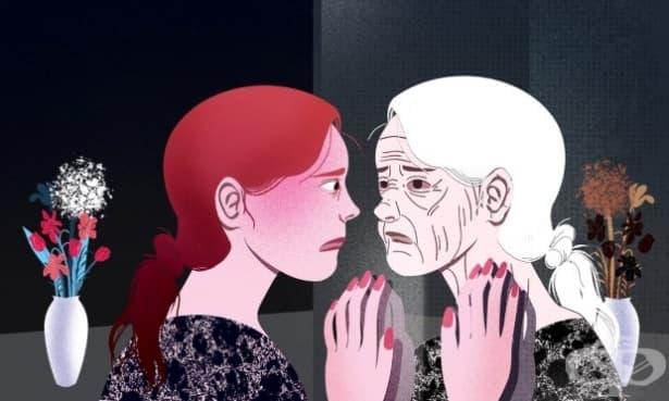 Могат ли вашите мисли да ви накарат да остареете по-бързо - изображение