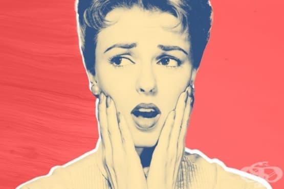Стратегии за справяне с паническото разстройство - изображение