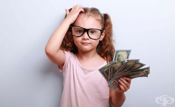Как детството ни се отразява на парите, с които разполагаме днес - изображение
