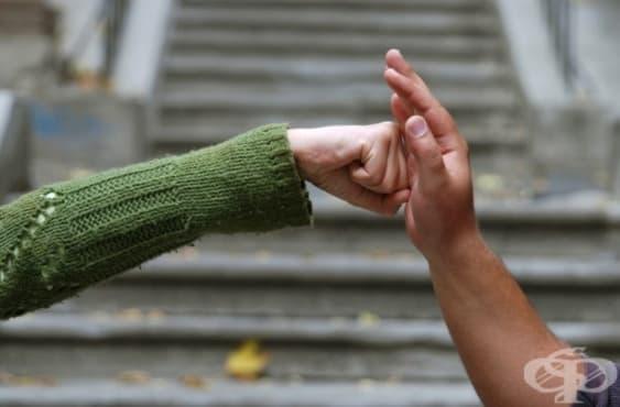 Как да помогнете на партньора си да се справи с обсесивно-компулсивното разстройство - изображение