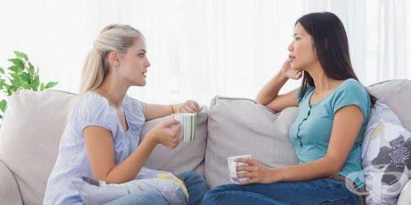 Първи стъпки в разгадаване на общуването - изображение