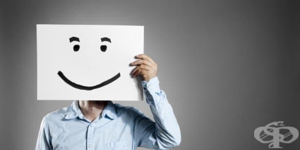 Пасивно-агресивните хора и техните отровни усмивки - изображение