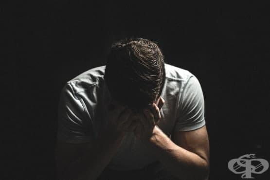 Плачът е полезен: Защо не бива да потискаме сълзите си - изображение
