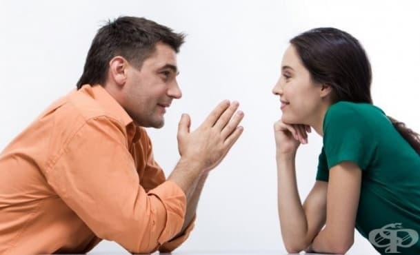 Използвайте подхода Сандвич с нежност,  за да възстановите мира и близостта в отношенията си  - изображение