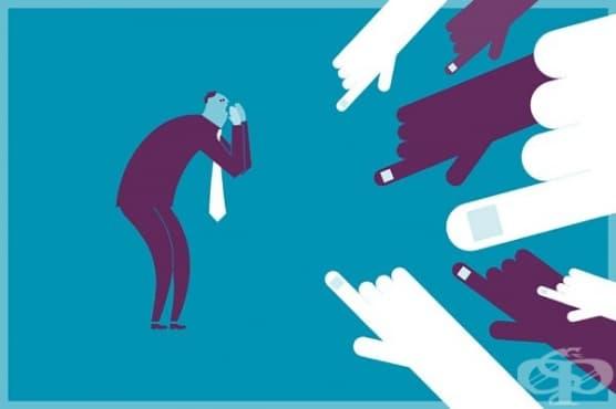 Виртуални тълпи, форми на микроагресия и мащаби на социално засрамване - изображение