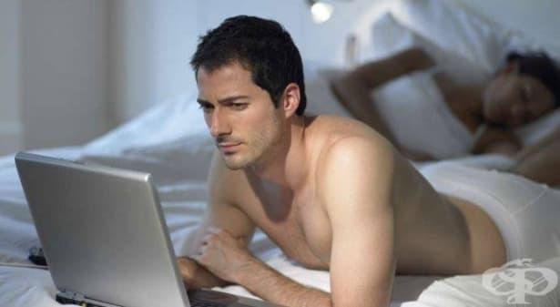 Съпрузите гледат порно, съпругите изпадат в отчаяние… Защо? - изображение