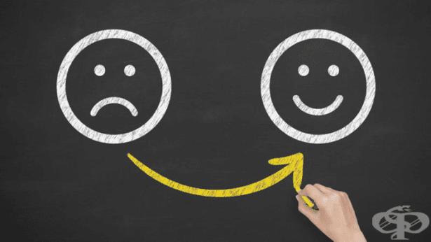 7 психологически правила, които могат да направят живота ви прекрасен - изображение