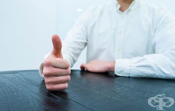 Позитивната психология на работното място: Слава богу, че е понеделник - изображение