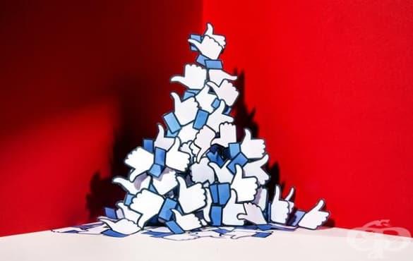 """Без бутон """"Харесвам"""" в социалните мрежи, ако искаме да бъдем психично здрави - изображение"""
