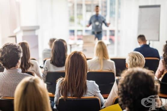 20 съвета за говорене пред публика: за студенти и ученици - изображение