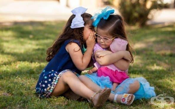Как да научим децата си да създават приятелства –  част 3 - изображение