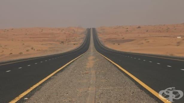 Притча за верните ориентири по житейския път - изображение