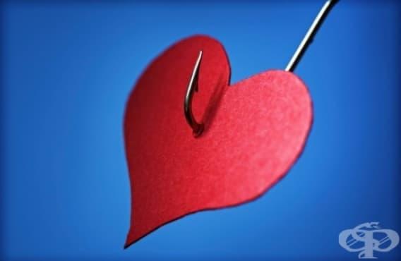 Как да се разделим с пристрастяването към любовта - изображение