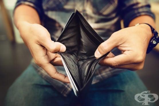 Имате трудности с парите? Най-вероятно един от тези психологически проблеми е виновен - изображение