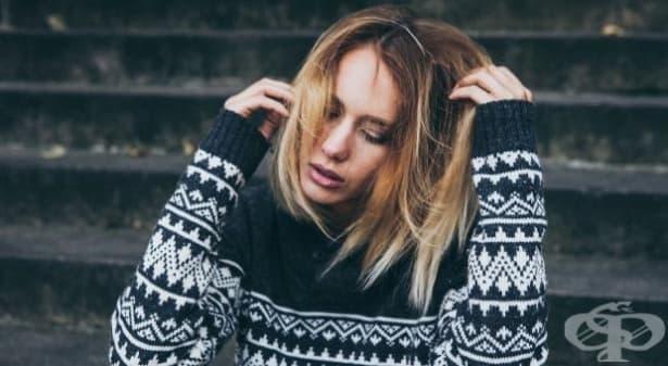 Трудна комуникация: как да се справим с проблемните хора  - изображение
