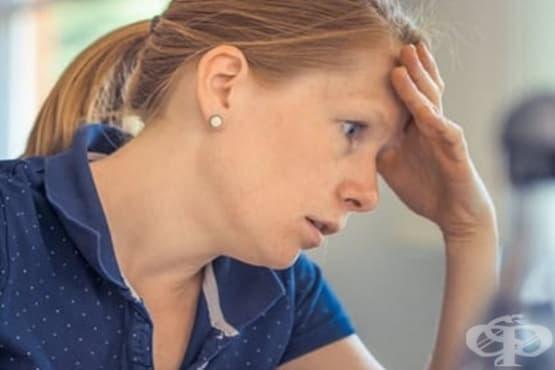 Проучване сочи, че съпругът стресира жена си повече от децата - изображение