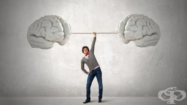 Как психически силните хора се справят с язвителните коментари и грубостта - изображение