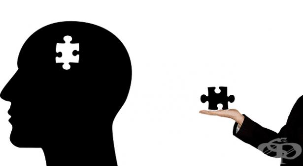 Може ли да ми помогне психолог - изображение