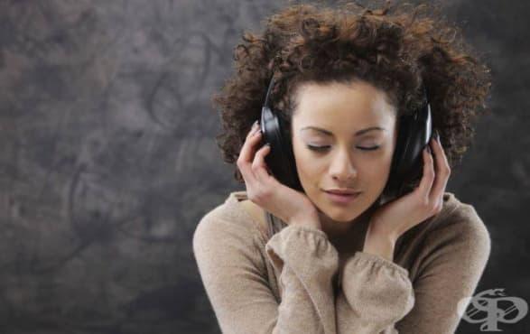 Изненадващи психологически ползи от музиката – част 1 - изображение