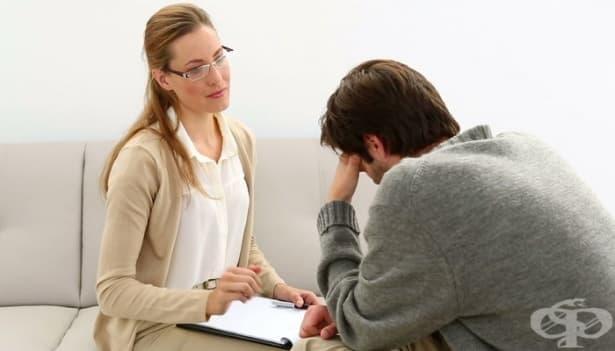 Какво представлява психологическата първа помощ - изображение