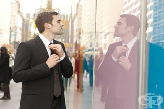 Психологически егоизъм или как се оправдават себични действия - изображение