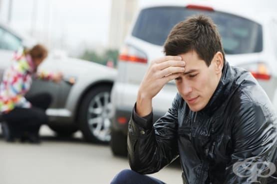 Психологическата травма след пътен инцидент - на какво трябва да обърнем внимание - изображение