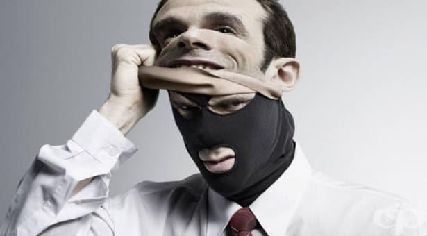 7 отличителни черти на психопата според поведенческия анализатор Лилиан Глас - изображение