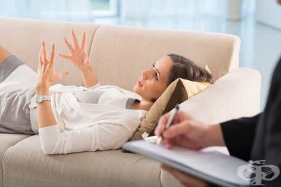 Какво представлява психоаналитичната терапия - изображение