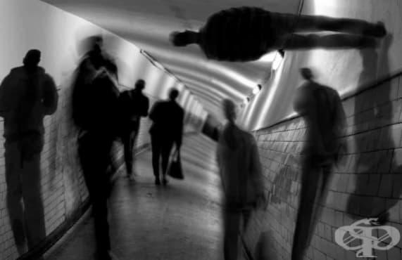 Самопомощ при психоза - изображение