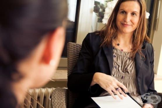 Кога да се консултирате с психолог - изображение