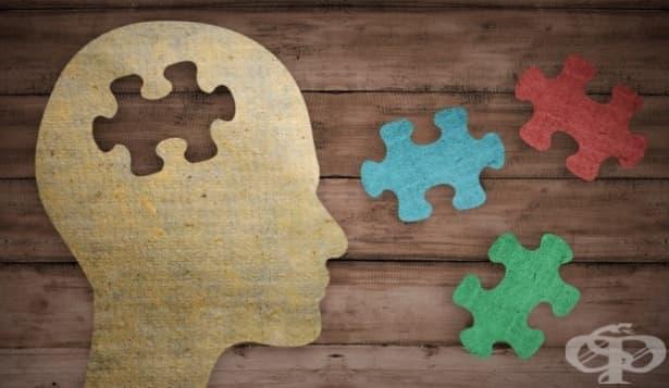16 удивителни фактa, които психологията разкрива за нас – част 1 - изображение