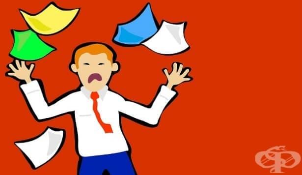 Как да се справите с тревожността на работното място – Част 2 - изображение
