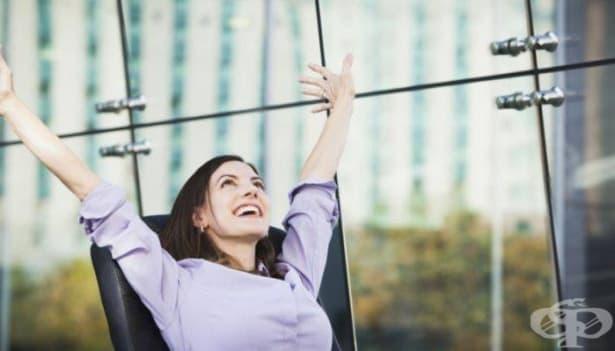 Работата, която насърчава психологическото благоденствие - изображение