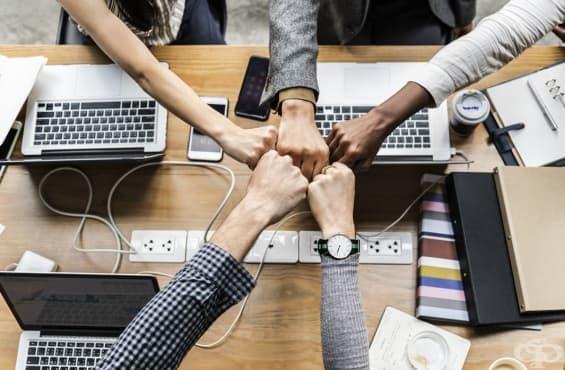 Скромното лидерство: новата формула за успех на работното място - изображение