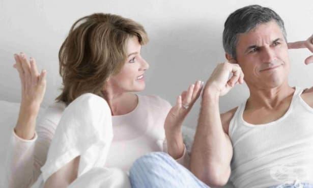 Овладяването на стреса и емоциите е ключът към разрешаването на конфликтите - изображение