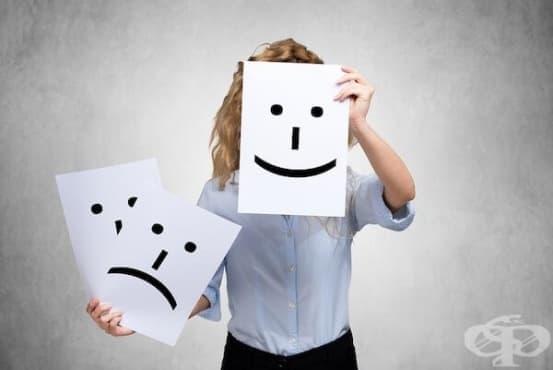Какво е разстройство на настроението - изображение