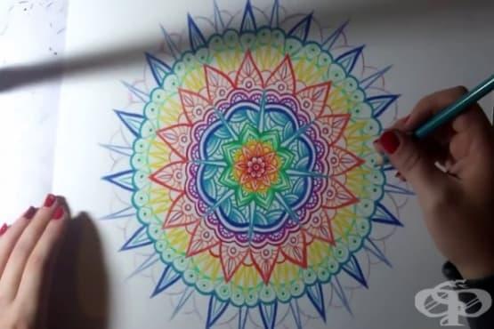 Рисуване и арт терапия за облекчаване на стреса - изображение