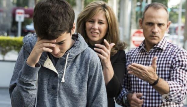 Не се отчайвайте, уморени родители на тийнейджъри: И това ще мине… - изображение