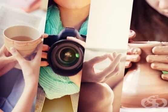 Ролята на хобито за облекчаване на стреса - изображение