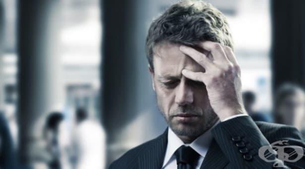 10 факта за самочувствието, които ще ви изненадат - изображение