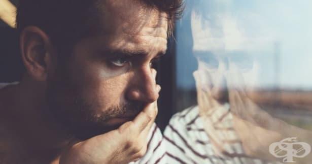 На какво се дължи навикът да се самообвиняваме и самокритикуваме и как да се справим – част 1 - изображение