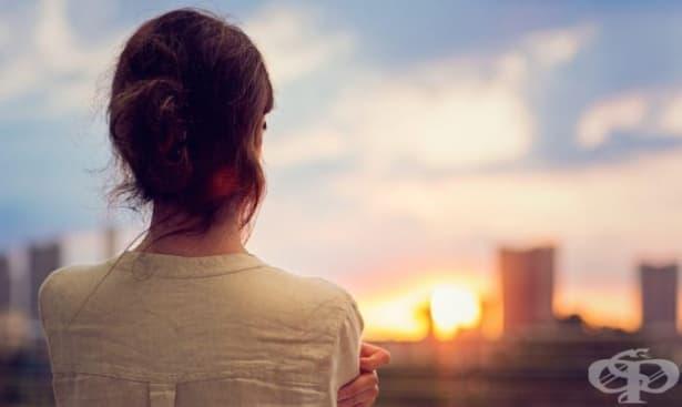 10 съвета за преодоляване на самотата - изображение