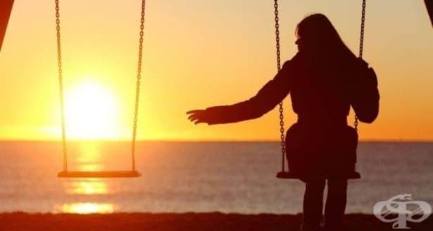 10 изненадващи факта за самотата - изображение