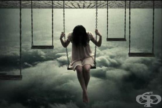 Самотата е лечима  - изображение