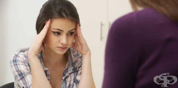 Как да регулираме емоциите си – 3 практични съвета  - изображение