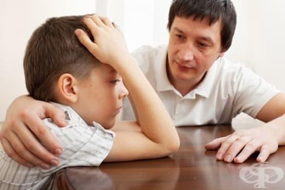 6 лоши съвета, които даваме на децата си - изображение