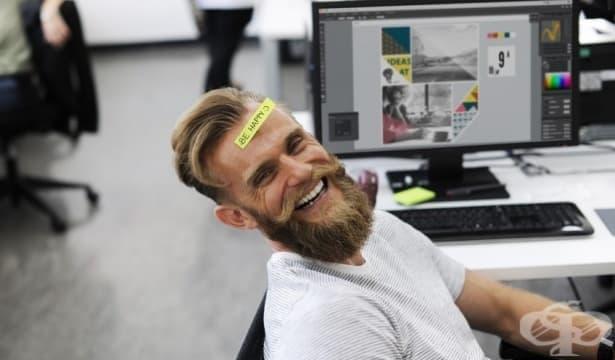 Как да оптимизирате почивките в офиса, без да губите фокус – Част 1 - изображение