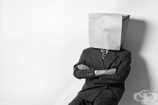 Седемте най-популярни извинения, за да не се обърнем към психолог, когато ни е нужен - изображение