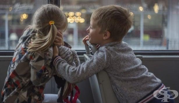 Сексуално образование в детска възраст - изображение
