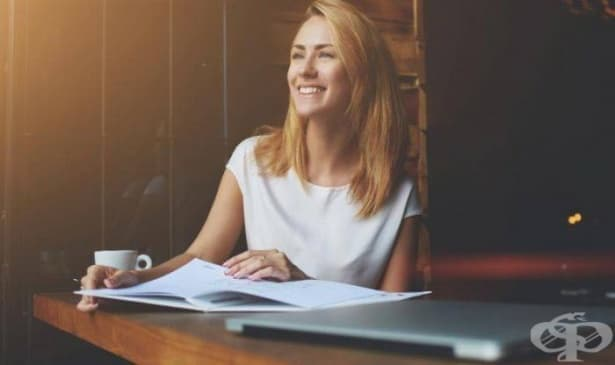 Как да бъдем щастливи на работното си място - изображение